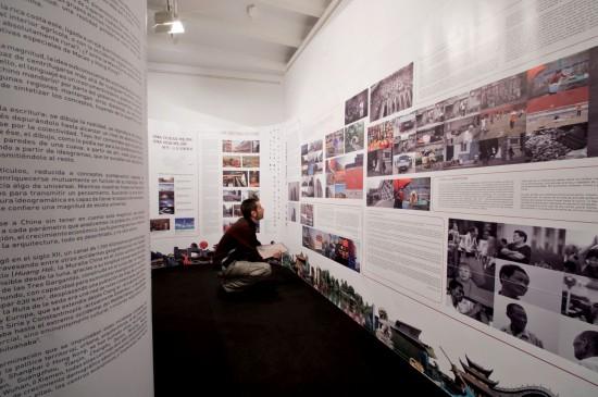 Exposición sobre China organizada por Baum, fundadores de La Casa China.