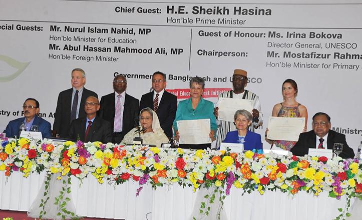 Premio Unesco 2014